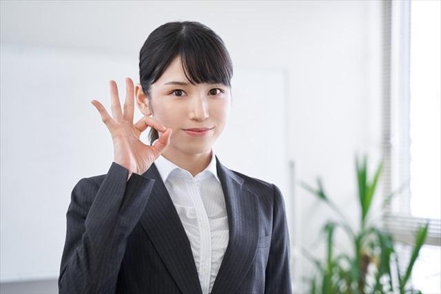 大阪でおすすめの退職代行サービスはある?人事歴9年のプロが大阪の退職代行を徹底調査
